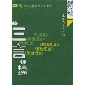 c Introduction Featured [Paperback]: FENG MENG LONG