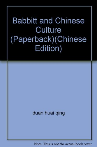 9787810649117: Babbitt and Chinese Culture (Paperback)