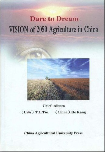 9787810667784: Dare to Dream:Vision of 2050 Agriculture in China by T.C.Tso(Hardcover),English,200
