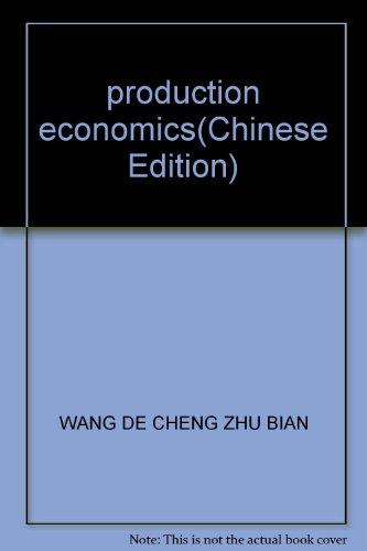 production economics(Chinese Edition): WANG DE CHENG
