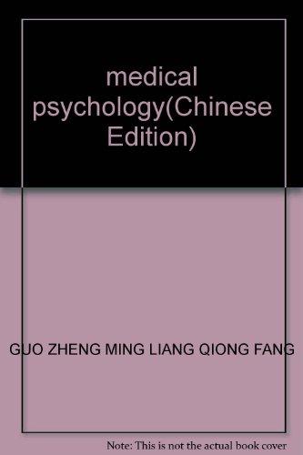 medical psychology(Chinese Edition): GUO ZHENG MING LIANG QIONG FANG