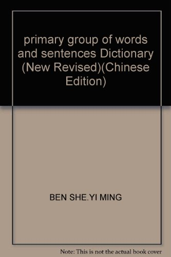 9787810743303: primary group of words and sentences Dictionary (New Revised)(Chinese Edition)