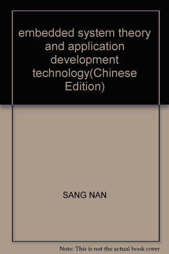 9787810771641: embedded system theory and application development technology(Chinese Edition)