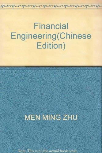 9787810780339: Financial Engineering