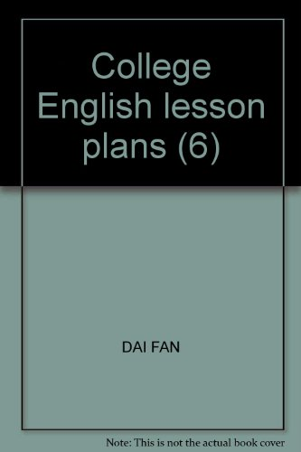 9787810800815: College English lesson plans (6)