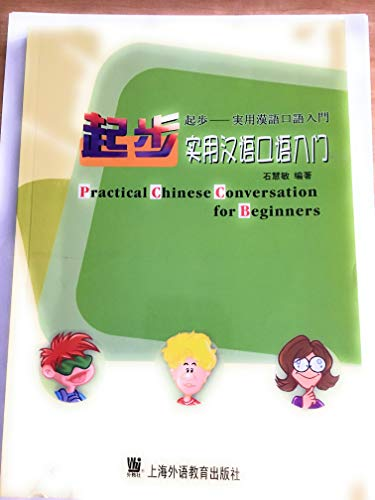 Practical Chinese Conversation for Beginners: n/a