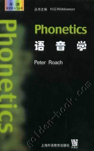 9787810806602: Phonetics
