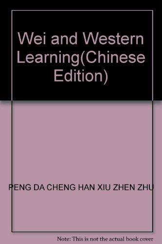 Wei and Western Learning(Chinese Edition): PENG DA CHENG HAN XIU ZHEN ZHU