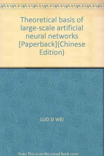 Theoretical basis of large-scale artificial neural networks [Paperback](Chinese Edition): LUO SI ...