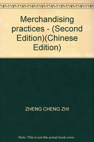 Merchandising practices - (Second Edition)(Chinese Edition): ZHENG CHENG ZHI