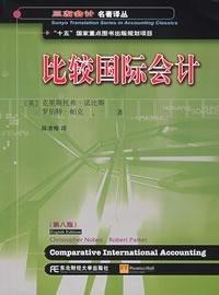 Comparative international accounting(Chinese Edition): YING ) KE