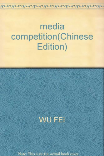 media competition(Chinese Edition): WU FEI