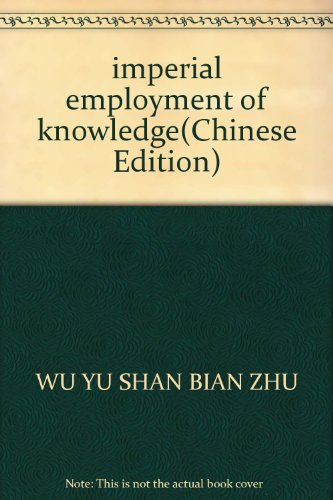 9787810855327: imperial employment of knowledge