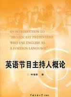9787810856225: An introduction to broadcast presenters who use English as a foreign language