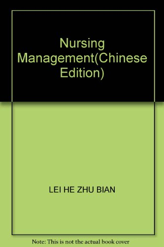 Nursing Management(Chinese Edition): LEI HE ZHU BIAN