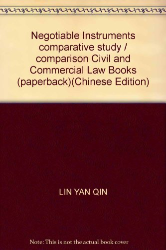 9787810879217: Negotiable Instruments comparative study / comparison Civil and Commercial Law Books (paperback)