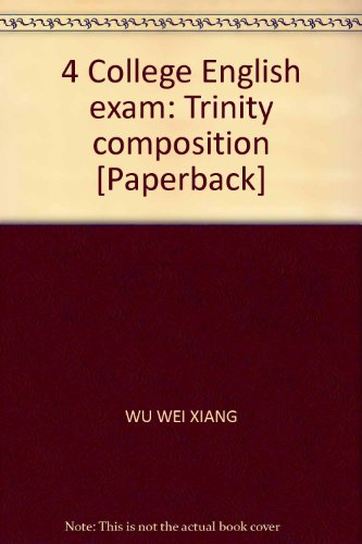 4 College English exam: Trinity composition [Paperback](Chinese Edition): WU WEI XIANG