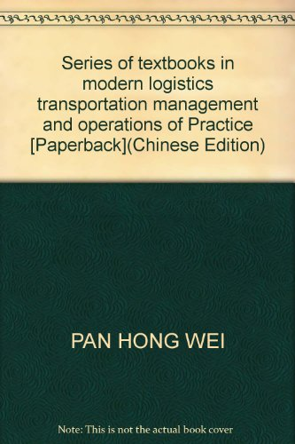 Series of textbooks in modern logistics transportation management and operations of Practice [...