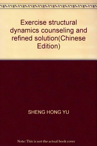 9787810936989: Exercise structural dynamics counseling and refined solution(Chinese Edition)