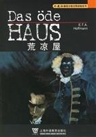 bleak house(Chinese Edition): E. T. A. Hoffmann
