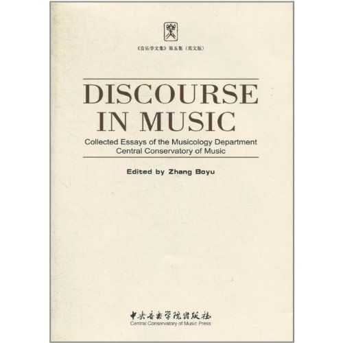 9787810963695: Discourse in Music:Collected Essays of the Musicology Department Central Conservatory of Music-Vol 5