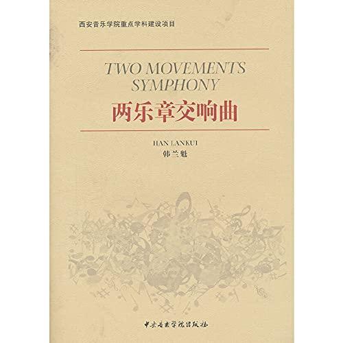 9787810963879: Two-movement symphony