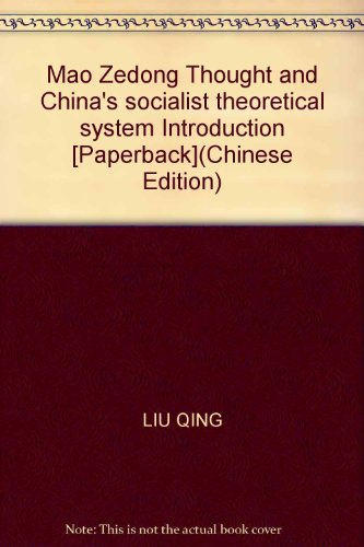 Mao Zedong Thought and the theoretical system: LIU QING .