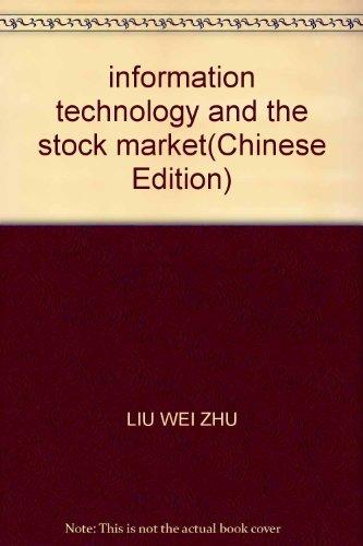 information technology and the stock market(Chinese Edition): LIU WEI ZHU