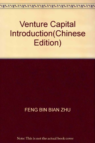 Venture Capital Introduction(Chinese Edition): FENG BIN BIAN ZHU