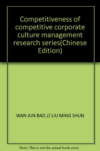 Competitiveness of competitive corporate culture management research series(Chinese Edition): WAN ...