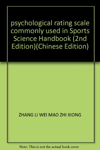 9787811002263: psychological rating scale commonly used in Sports Science Handbook (2nd Edition)(Chinese Edition)