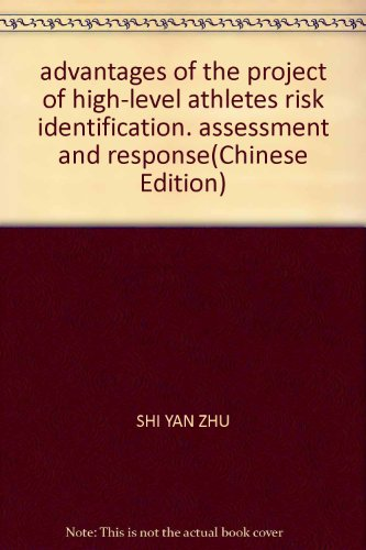 advantages of the project of high-level athletes risk identification. assessment and response(...