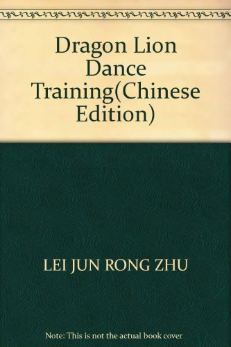 9787811003253: Dragon Lion Dance Training
