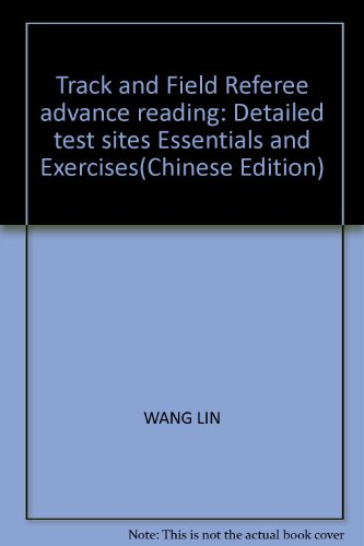 Athletics referee reading promotion(Chinese Edition): ZAN WU