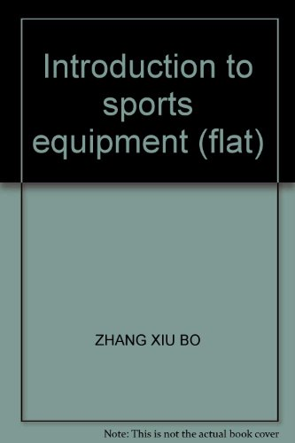 9787811009385: Introduction to sports equipment (flat)