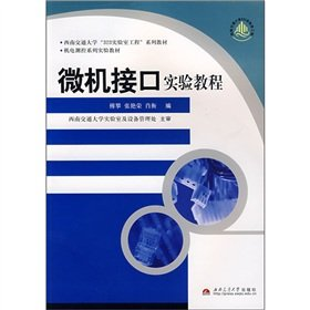 Southwest Jiaotong University the 323 experimental project series of textbooks electrical and ...