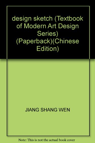 9787811051797: design sketch (Textbook of Modern Art Design Series) (Paperback)
