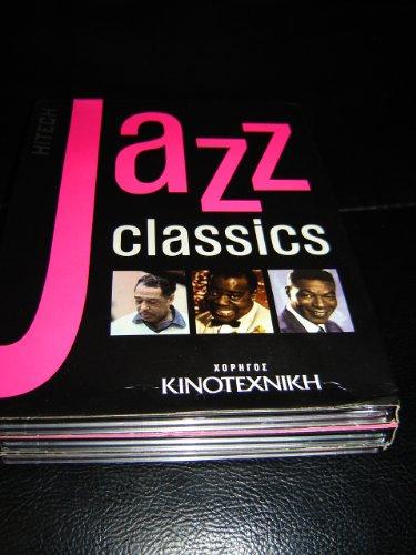 Jazz Classics Kinotexnikh (5 DVD Set)