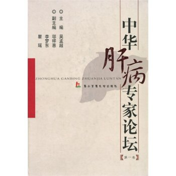 Police Modernization Study (Paperback)(Chinese Edition): MENG QING CHAO