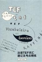 9787811113730: French TEF Vocabulary and Practice (Chinese Edition)