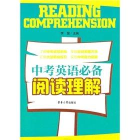 Reading Comprehension - English essential in the: LI YUN. ZHU
