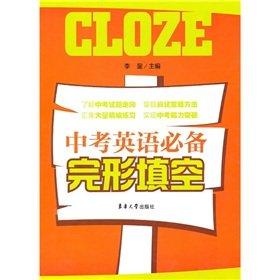 Cloze - essential in the examination in: LI YUN. ZHU
