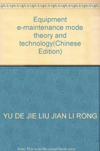 Equipment e-maintenance mode theory and technology(Chinese Edition): YU DE JIE
