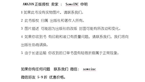 Situation and Policy Concise Guide(Chinese Edition): LIU RONG .