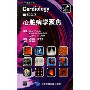 Cardiology focus (bilingual) (Author: Thomas (GlynThomas)) (Price: 65.00) (Publisher: Peking ...