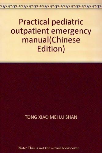Genuine new book. Practical pediatric outpatient emergency manual Tong Xiaomei. Lu Shan. Peking ...