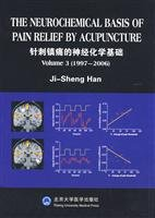 9787811163490: THE NEUROCHEMICAL BASIS OF PAIN RELIEF BY ACUPUNCTURE by Ji-Sheng Han
