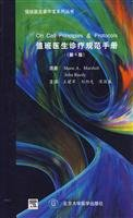 doctor on duty clinics Code Handbook (4th: MEI)MA XIE ER