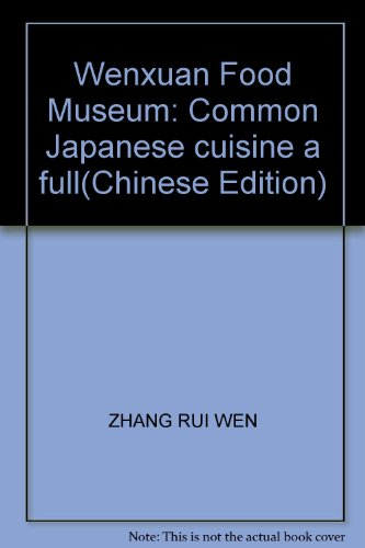 9787811206715: Wenxuan Food Museum: Common Japanese cuisine a full(Chinese Edition)