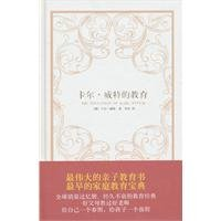 9787811209525: Carl Weter s Educational(Chinese Edition)